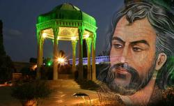 تحقیق حافظ شیرازی