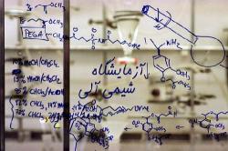 دانلود پاورپوینت آزمایشگاه مبانی شیمی آلی